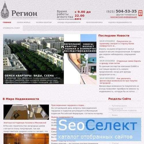 Проблемы бизнеса нашего времени - http://business-east.com/