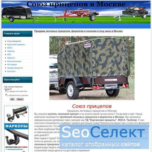 Dinaf.ru – внешняя, внутренняя  SEO-оптимизация. - http://dinaf.ru/