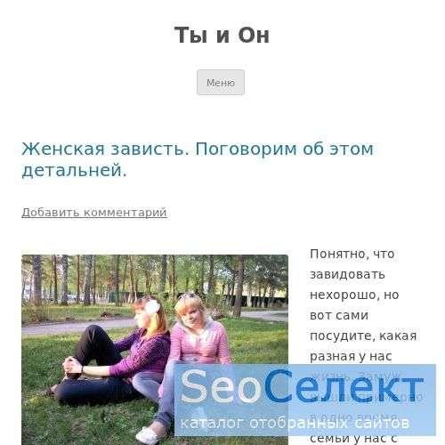 Сайт для мам, здоровый образ жизни - http://ymalusha.ru/