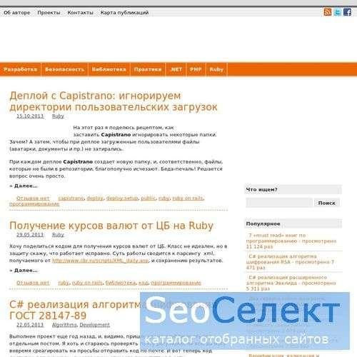Web-дизайн и архитектура приложений на LANDRINA.RU - http://landrina.ru/