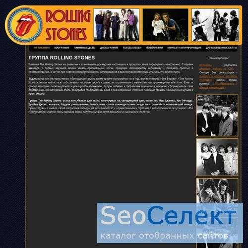 Рок-группа The Rolling Stones - биография, дискогр - http://trs-music.net/