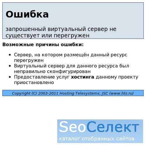 ProGaming-tm.ru Комплекс игровых серверов CS 1.6 - http://progaming-tm.ru/