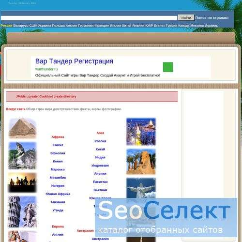 Заработок в интернете, создание сайтов, раскрутка - http://new.belshop.info/