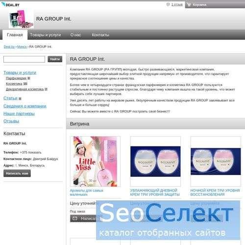 Французская номерная парфюмерия от лучшего европей - http://parfum-ragroup.deal.by/