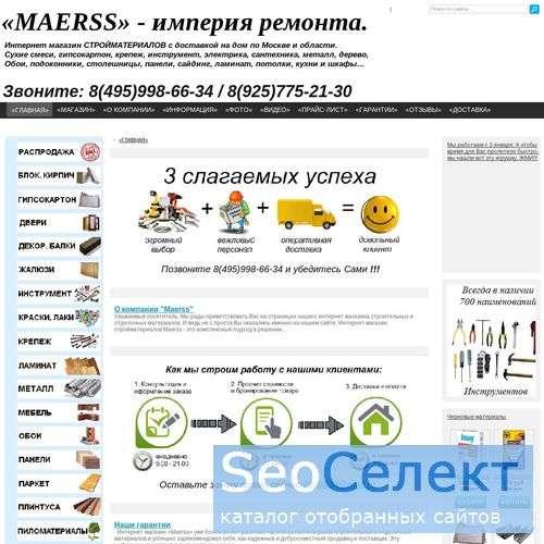 stroy all max - http://www.9986634.ru/
