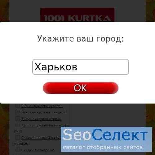 Копии элитных телефонов VIP качества - http://replica-phone.tk/