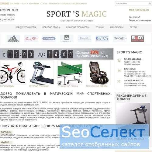 Магазин s--magic.ru - бильярдные столы - http://s--magic.ru/
