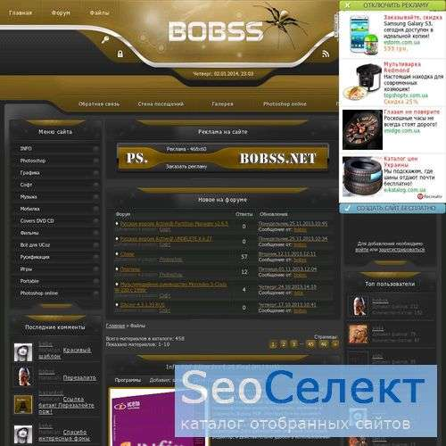 BOBSS - Дизайн Photoshop Графика Программы - http://bobss.net/