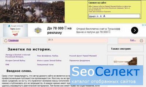 Материалы по истории - http://istoriya-kg.ru/