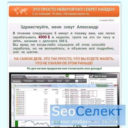 Производство и продажа банковских пластиковых карт - http://card-s.nm.ru/