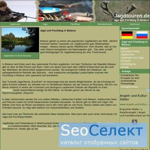 Охота и рыбалка в Беларуси - http://www.jagdtouren.de/