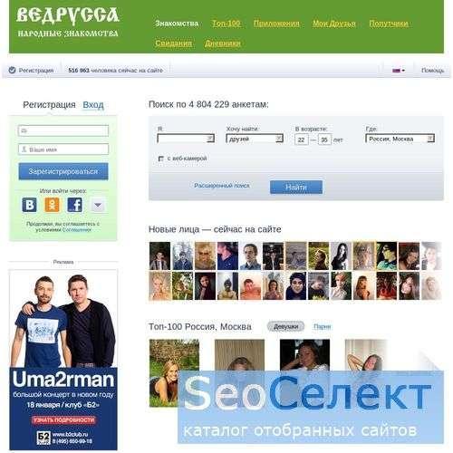golaya-monika-porno-foto-video