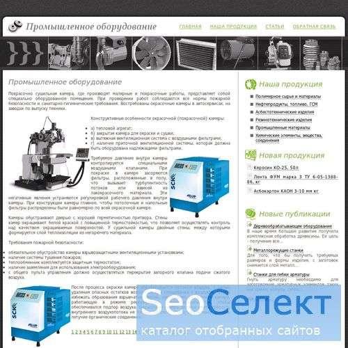 Трубопроводная арматура,задвижки,вентили,клапаны - http://www.vladg.ru/