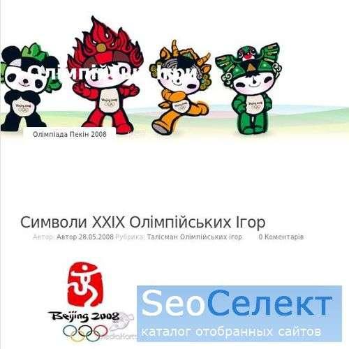 "Интернет-провайдер ""UNU"" - http://www.united.kharkov.ua/"