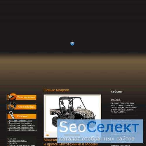 Эскорт-Поларис - http://www.escort-polaris.ru/