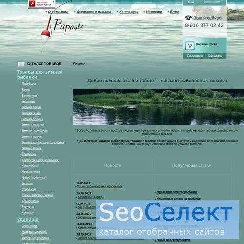 ПАПАШИ.ру - элитный мужской портал - http://www.papashi.ru/