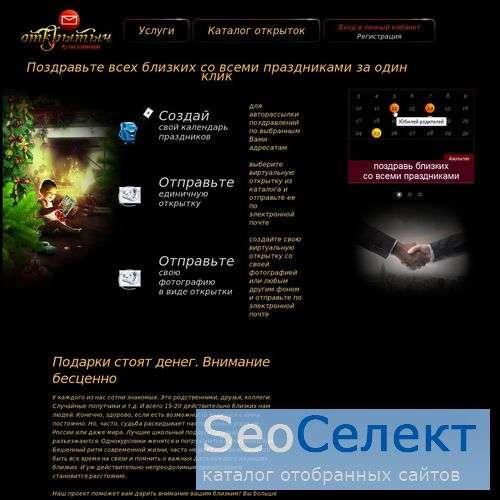 Подарки оригинальные, сувениры, магазин подарков - http://www.degreeshop.ru/