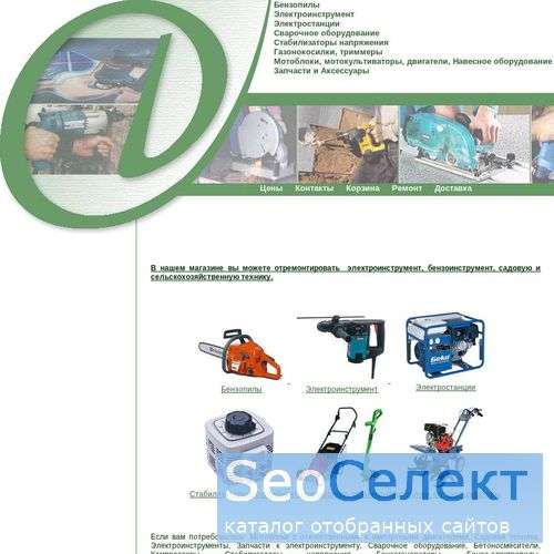 Мотоблоки и Мотокультиваторы - http://www.mk-krot.ru/
