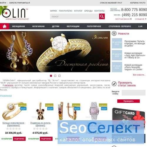 Интернет-магазин ювелирных изделий - http://www.ruszoloto.ru/