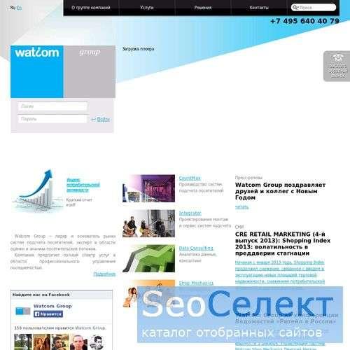 ВатКом - http://www.watcom.ru/