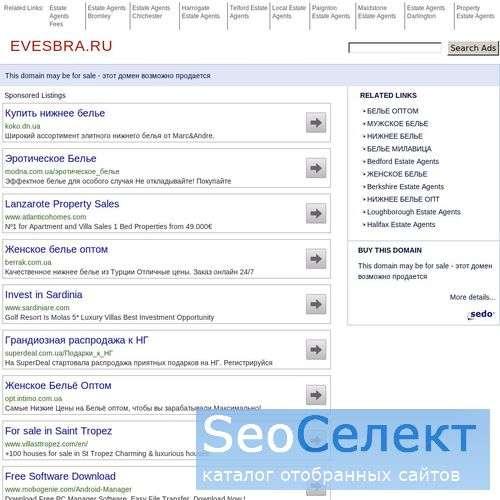 боди, женское белье, топ, корсет, нижнее белье - http://www.evesbra.ru/