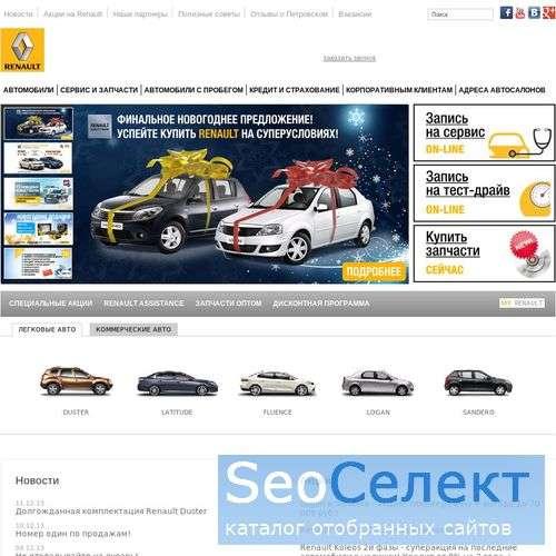 Полная гамма renault в Петербурге: renault modus, - http://www.renault.spb.ru/