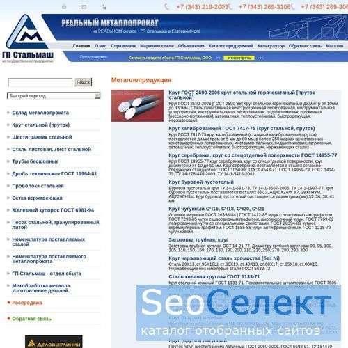 Ярус. Поисковый каталог цен. - http://yaruse.ru/
