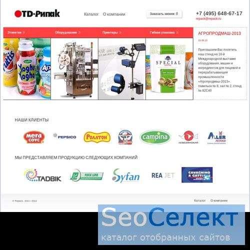 куплю пленку термоусадочную - http://www.repack.ru/