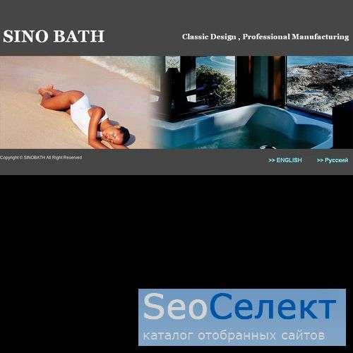 Ванны, сантехника, санфаянс от производителя. - http://www.sinobath.com/