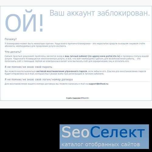 levopel.ru - http://www.levopel.ru/