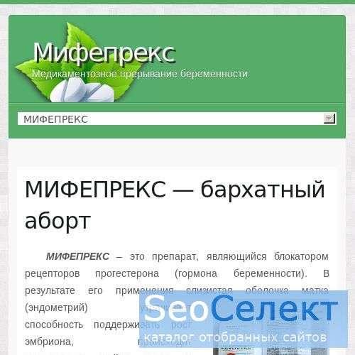 """МЦ """"САНТЭ"""" - http://www.sante-med.ru/"""
