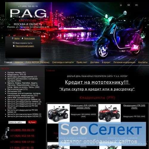 запчасти для скутеров Yamaha, Honda, Suzuki - http://ckymep.ru/