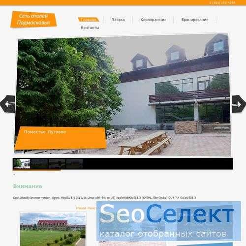 дом отдыха и пансионат Заря - http://www.mos-gm.ru/