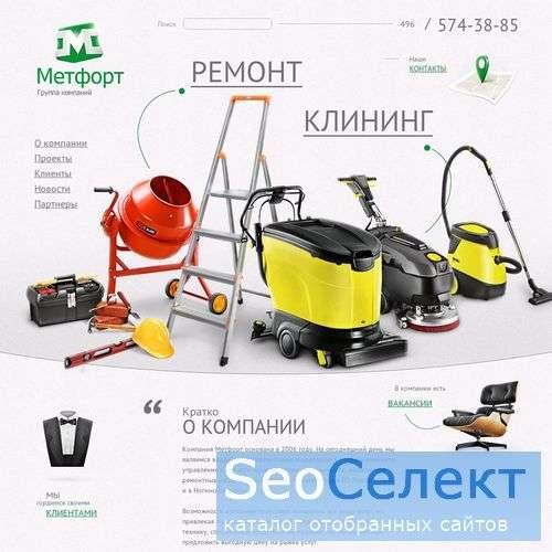 Кадровое Агентство - МетФорт - http://www.metfort.ru/