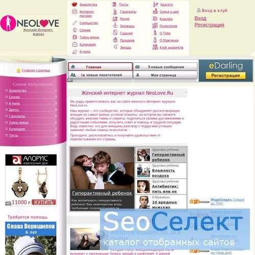 sayti-intim-uslug-moskvi
