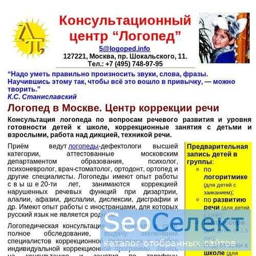 московский психолого социальный институт магнитогорск