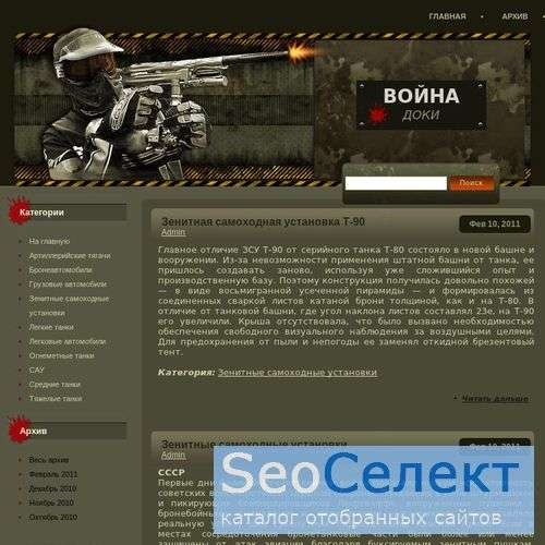 """""""FOREX BEST"""" - дилинговый центр. - http://www.fxbest.ru/"""
