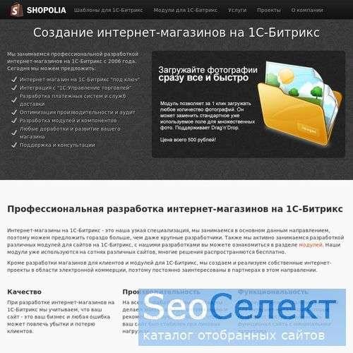 Bexx.ru - http://www.bexx.ru/