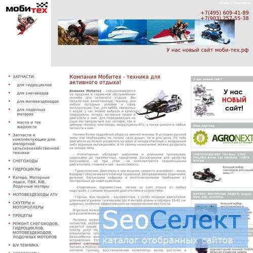 WWW.MOBISPORT.RU - http://MOBISPORT.RU/