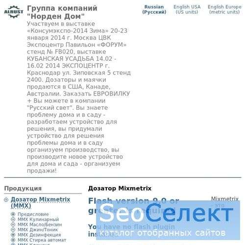 Джевел - http://www.maniachok.ru/