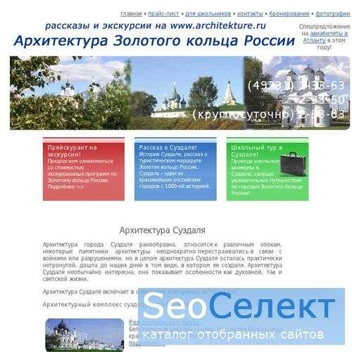 архитектура руси xv век - http://www.architekture.ru/