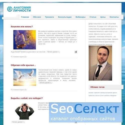 Альфа-Линк - Российский производитель - http://www.a-l.ru/