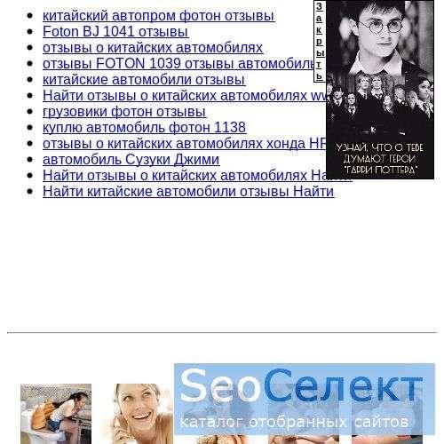 RusInvest - российский инвестиционный клуб - http://ruinvest.nm.ru/