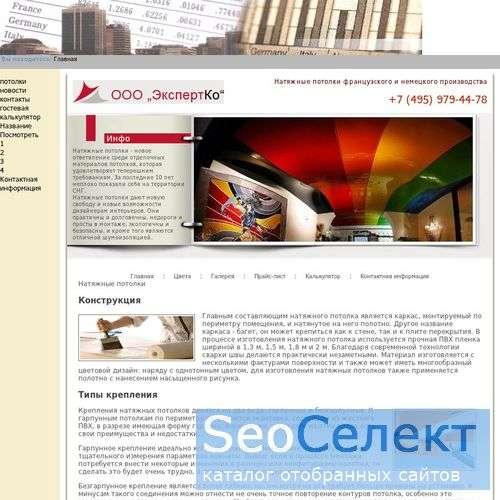 РосВторМет - http://makeev1973.boxmail.biz/