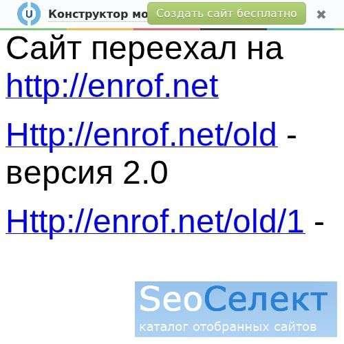 Elf World - новый эльфийский портал!!! - http://elvesworld.narod.ru/