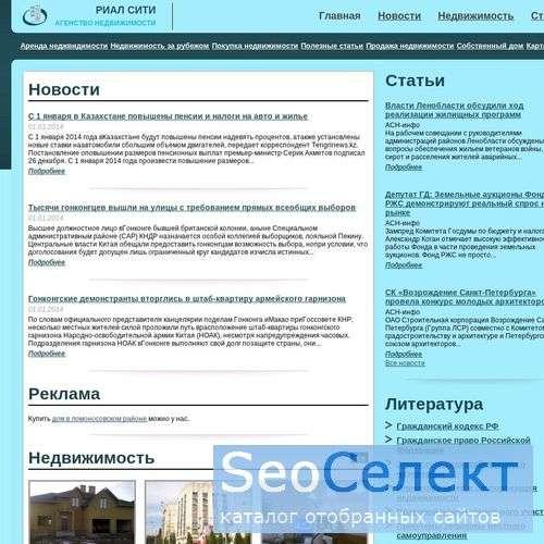 Магазин рукоделия Орлис - http://www.orlis.ru/