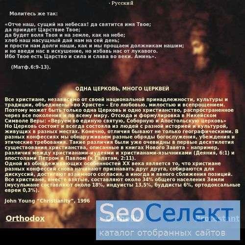 Patros - http://patros.ru/