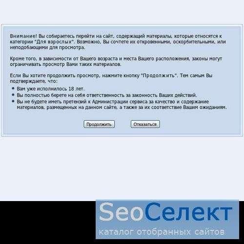 Интернет магазин цифровых товаров - http://ecshop.ucoz.ru/