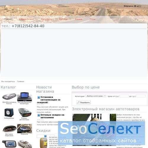 Компания АТВ - аренда автомобилей и автобусов - http://www.atv-spb.ru/