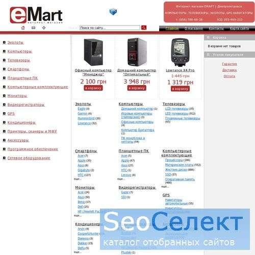 """""""eMart"""" - Интернет магазин цифровой техники - http://emart.dp.ua/"""
